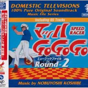Nobuyoshi Koshibe - Topic