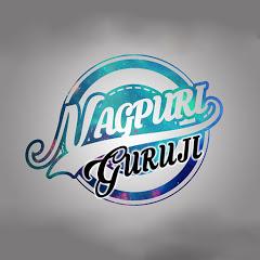 Nagpuri Guruji