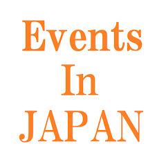 Events in Japanサンバマン