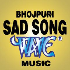 Bhojpuri Sad Song - Wave Music