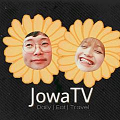 조와티비 JowaTV