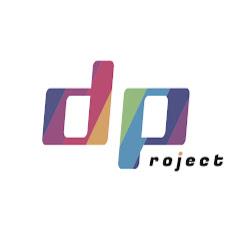 Dプロジェクト