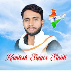 Kamlesh singer sinoli