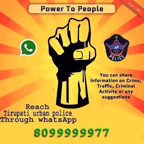 Tirupati Police