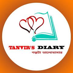 Tanvir's Diary