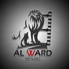 Al Ward Pictures ورد للإنتاج