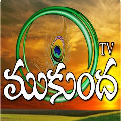 MUKUNDA TV