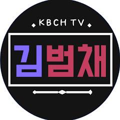 김범채 TV
