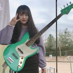 Bass_Yein Kim
