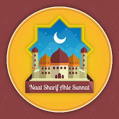 Naat Sharif Ahle Sunnat