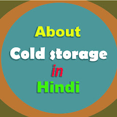 About cold storage in Hindi