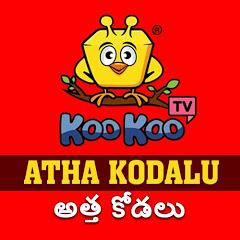 Koo Koo TV Atha Kodalu