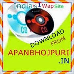 Apan bhojpuri
