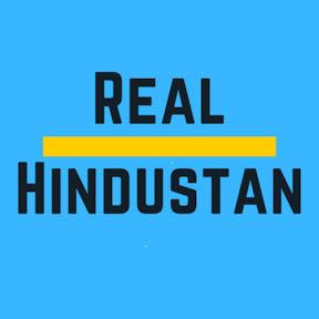 Real Hindustan