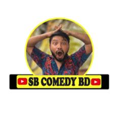 SB Comedy BD