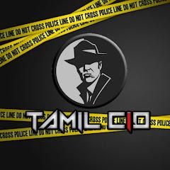 Tamil CID