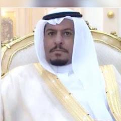 قناة سعود بن بدر بن مقيطيف الشيباني العتيبي