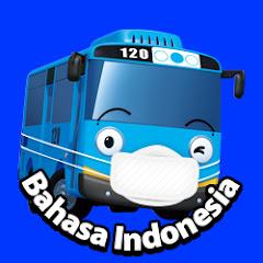Tayo Bus Kecil - Tayo Bahasa Indonesia