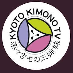 京都きものTV