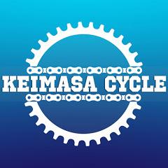 KEIMASA CYCLE