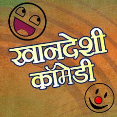 Khandeshi Videos