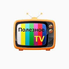 Poleznoe TV