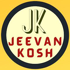 Jeevan Kosh