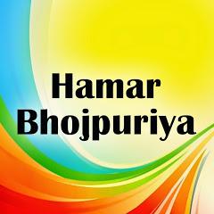 WWR Hamar Bhojpuriya