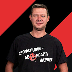 Михаил Чаплыга