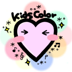 Kids Color キッズカラー