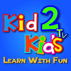 KID 2 KIDS