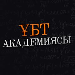 ҰБТ Академиясы
