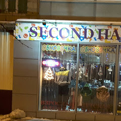 Секонд-хенд оптом ОБНОВОЧКА