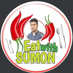 Eat with SUMON