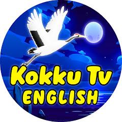 Kokku Tv - English Stories