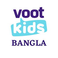 Voot Kids Bangla