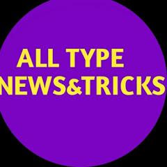 All Type News & tricks