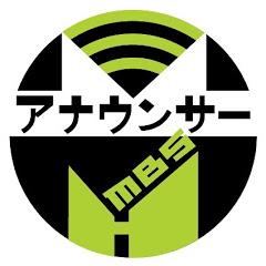MBSアナウンサー公式チャンネル