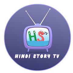 Hindi Story TV