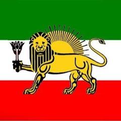 جنبش ایران گرایی نوین