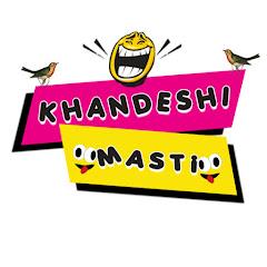khandeshi masti