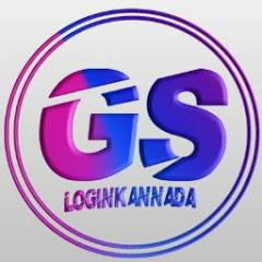 Login Kannada
