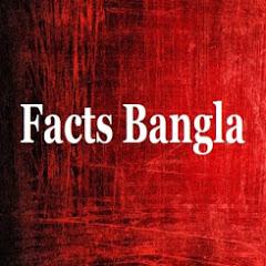 Facts Bangla
