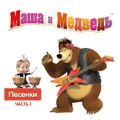 Masha and the Bear - Topic