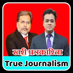 Abhisar Sharma Live