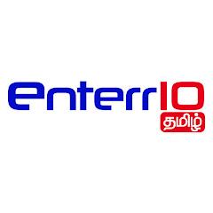 Enterr10 Tamil