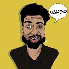 AHMED ADEEB / احمد اديب