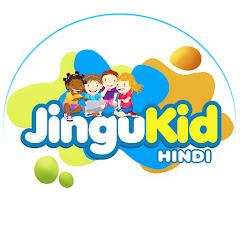 JinguKid Hindi