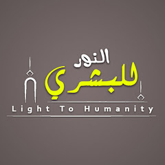 Light To Humanity Official