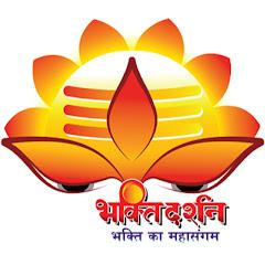 Bhakti Darshan